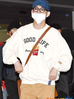 """Good Life"" Fries Sweater   Taehyung – BTS"