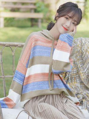Loose Striped Multicolored Hoodie