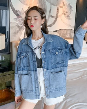 Wendy Fringe Contrast Color Denim Jacket (4)