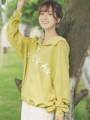 Yellow F.S. I Want Hoodie (1)