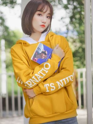Yellow Writing On Sleeves Hoodie (1)