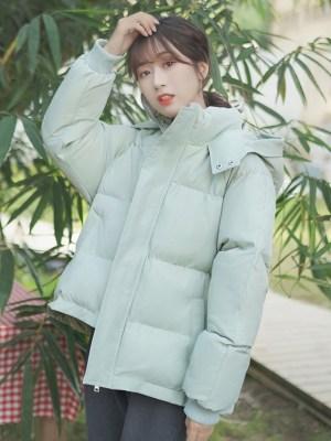 Ash Blue Hooded Jacket