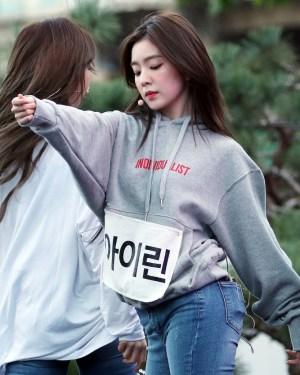 Individualist Grey Hoodie | Irene – Red Velvet