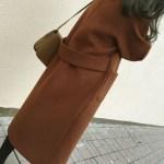 Long Brown Coat | Lisa – BlackPink