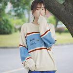 Wizard School Sweater