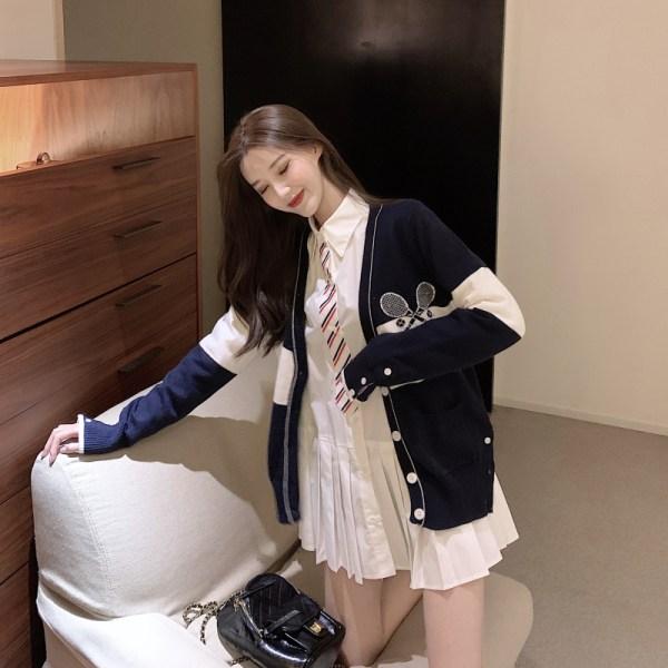 White Stripe And Tennis Logo Cardigan | Sehun – EXO