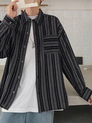 Xiumin Cream Colored Stripes Long Sleeve Shirt 3