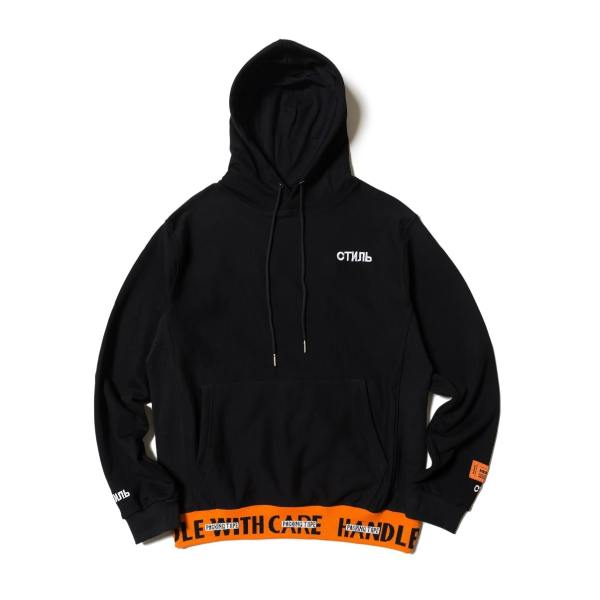 Handle with Care Taped Design Hoodie | Jeno – NCT