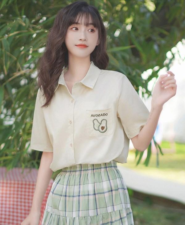 Avocado Pocket Collared Shirt