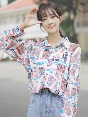 Good Morning Print All Over Shirt 00004