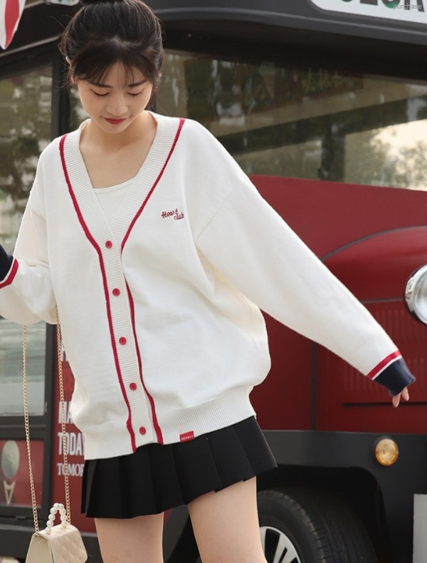 Outlined Casual Cardigan | Taeyeon – Girls Generation