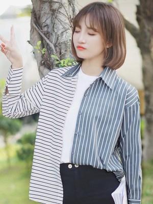 Uneven Stripes Long Sleeve Shirt 00005