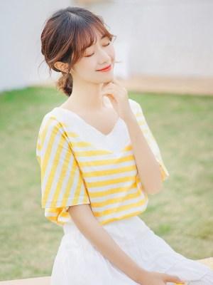 V-Neck Striped T-Shirt (4)
