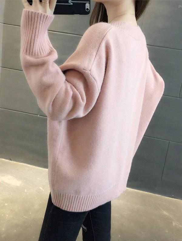 Pink Ribbed Collar And Hem Sweater | Hoshi – Seventeen
