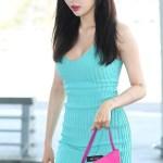 Turquoise Green V-Neck Slimming Dress | Hyuna
