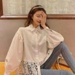 Laced Bottom Classic White Shirt | IU