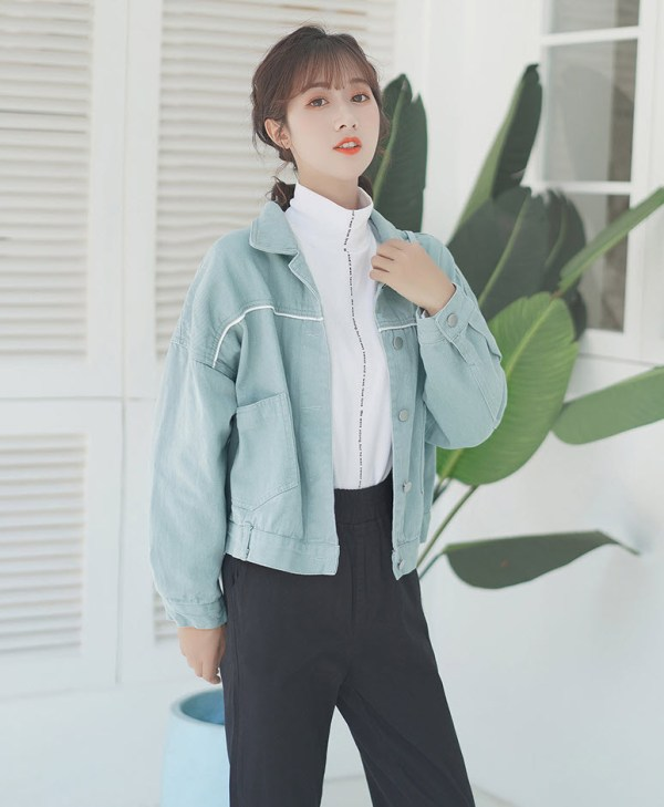 Blue Trendy Short Jacket
