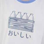 Cute Boxed Milk Bottles T-Shirt