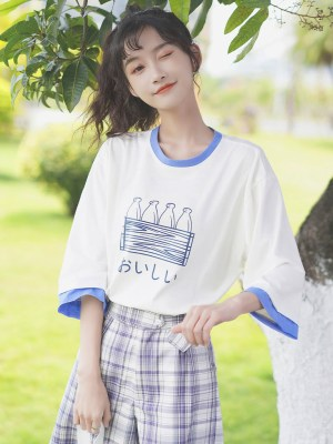Cute Boxed Milk Bottles T-Shirt