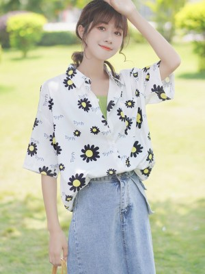 Daisy With Black Petals Shirt (4)