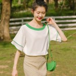 Ruffled Sleeves Green Outlined T-Shirt