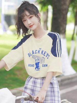 The Black Keys Print T-Shirt