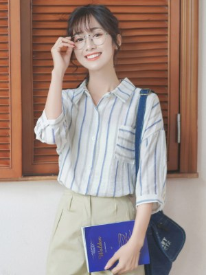 Vertical Blue Grey Striped Shirt