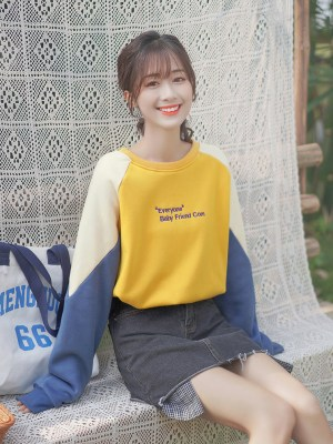 Dimensional Yellow Round Neck Sweater (5)