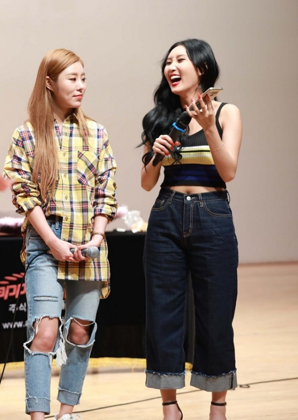 Retro Wide Leg Cuffed Trousers  | Hwasa – Mamamoo