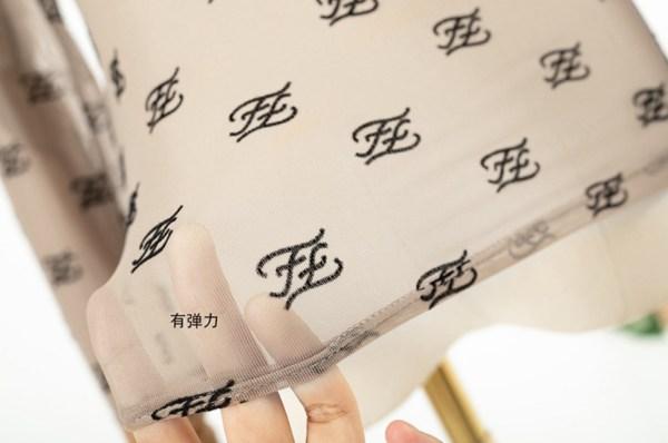 Beige Printed Lace Inner T-Shirt | Hyuna
