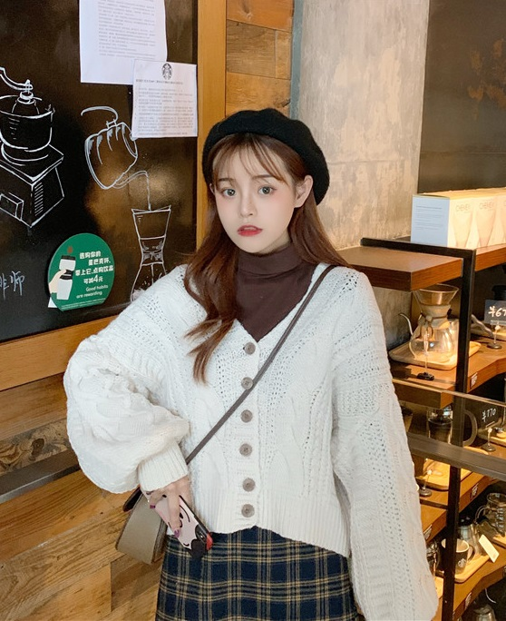 White Knitted Twist Cardigan  | Jihyo – Twice