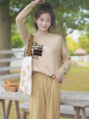 Beige Hoodie With Cute Doggy (18)