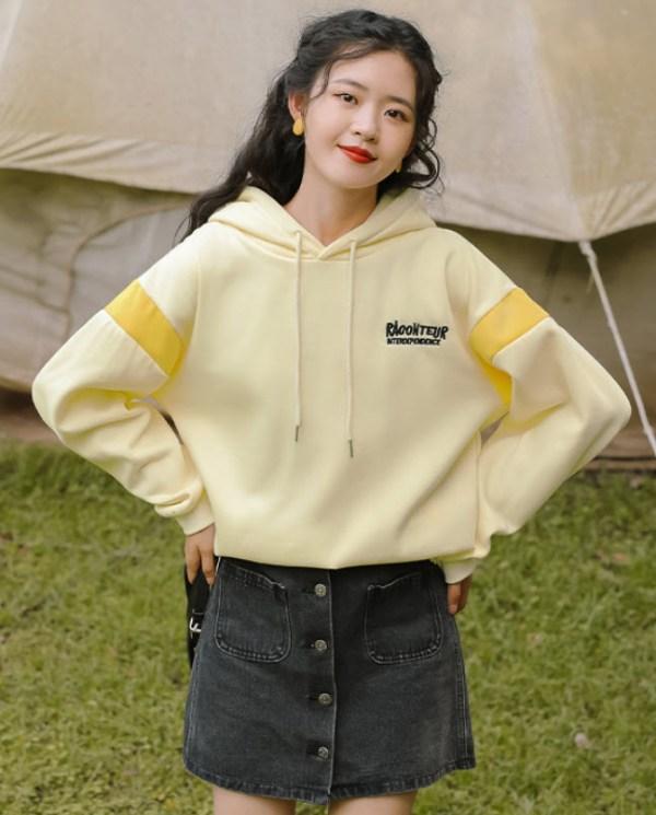 Cute Yellow Loose Hoodie