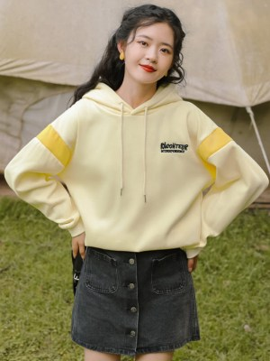 Cute Yellow Loose Hoodie