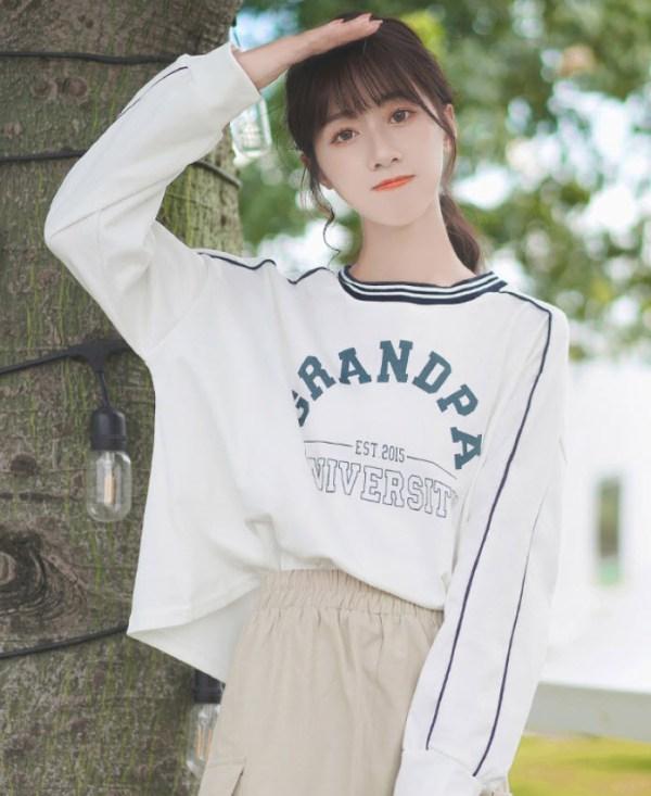 Grandpa University White Sweater