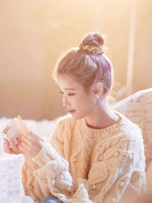 Beige Round Neck Knitted Sweater | IU