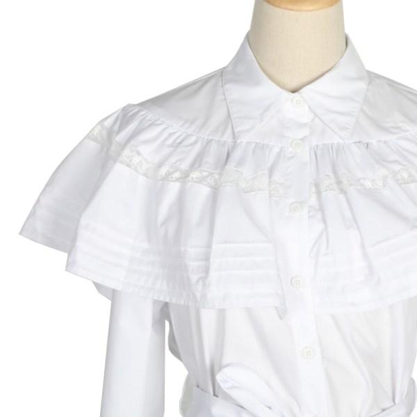 White Ruffled Shirt Dress | Ko Moon‑Young – It's Okay Not To Be Okay