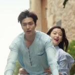 Blue Striped Long Sleeve Shirt | Shim Cheong – The Legend Of The Blue Sea