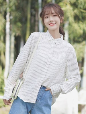 Vertical Striped Casual Shirt