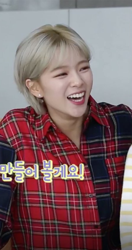 Contrast Plaid Shirt | Jeongyeon – Twice