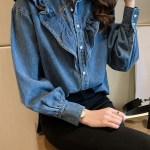 Ruffled Denim Shirt | Jisoo – BlackPink