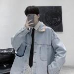 Light Wash Denim Jacket   Hoshi – Seventeen