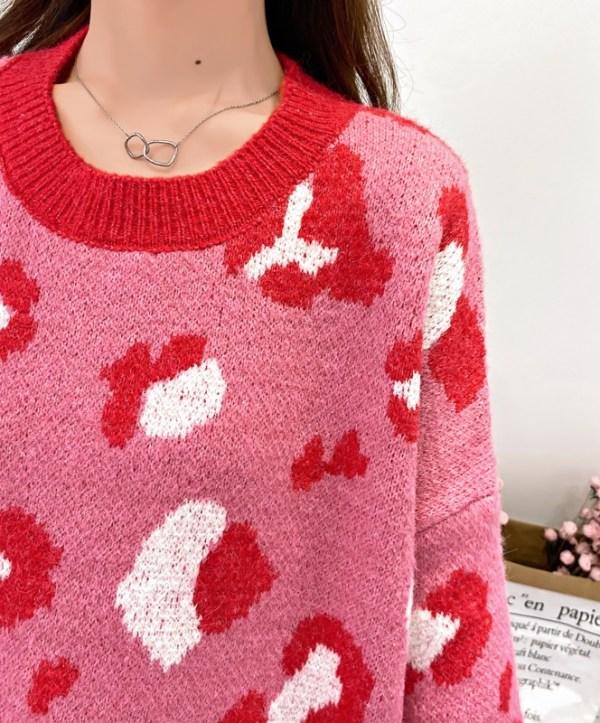 Leopard Patterned Sweater | Hyungwon  – MONSTA X