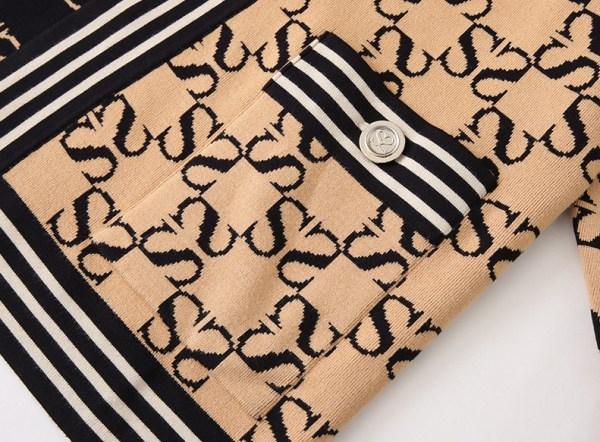 Classic Reversible Cardigan | Momo – Twice