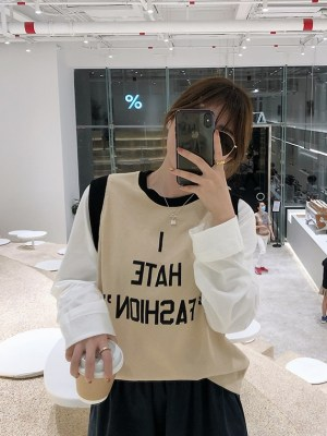 The8 – Seventeen I Hate Fashion Long Sleeve T-Shirt (7)