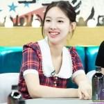 Doll Collar Checked Dress   Nayeon – Twice