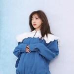 Ruffled Denim Jacket | Nayeon – Twice