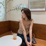Beige Satin Top | Seulgi – Red Velvet