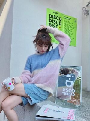 Suga – BTS Pastel Gradient Mohair Sweater (14)