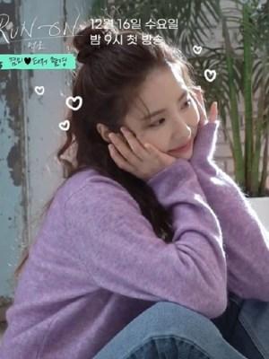 Lilac Buttoned V-Neck Cardigan   Oh Mi Joo – Run On